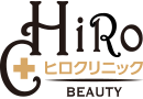 ヒロクリニック美容皮膚科・美容外科