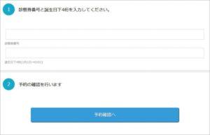 examination ticket number