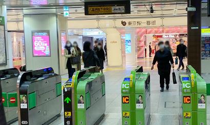 東京駅からの道のり2