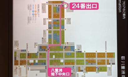 東京駅からの道のり4