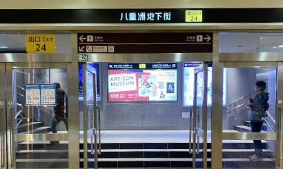 東京駅からの道のり6