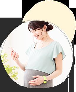 妊娠周期10週0日目から検査できます