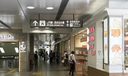 名古屋駅からの道のり3