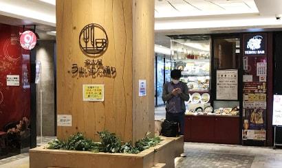 名古屋駅からの道のり5
