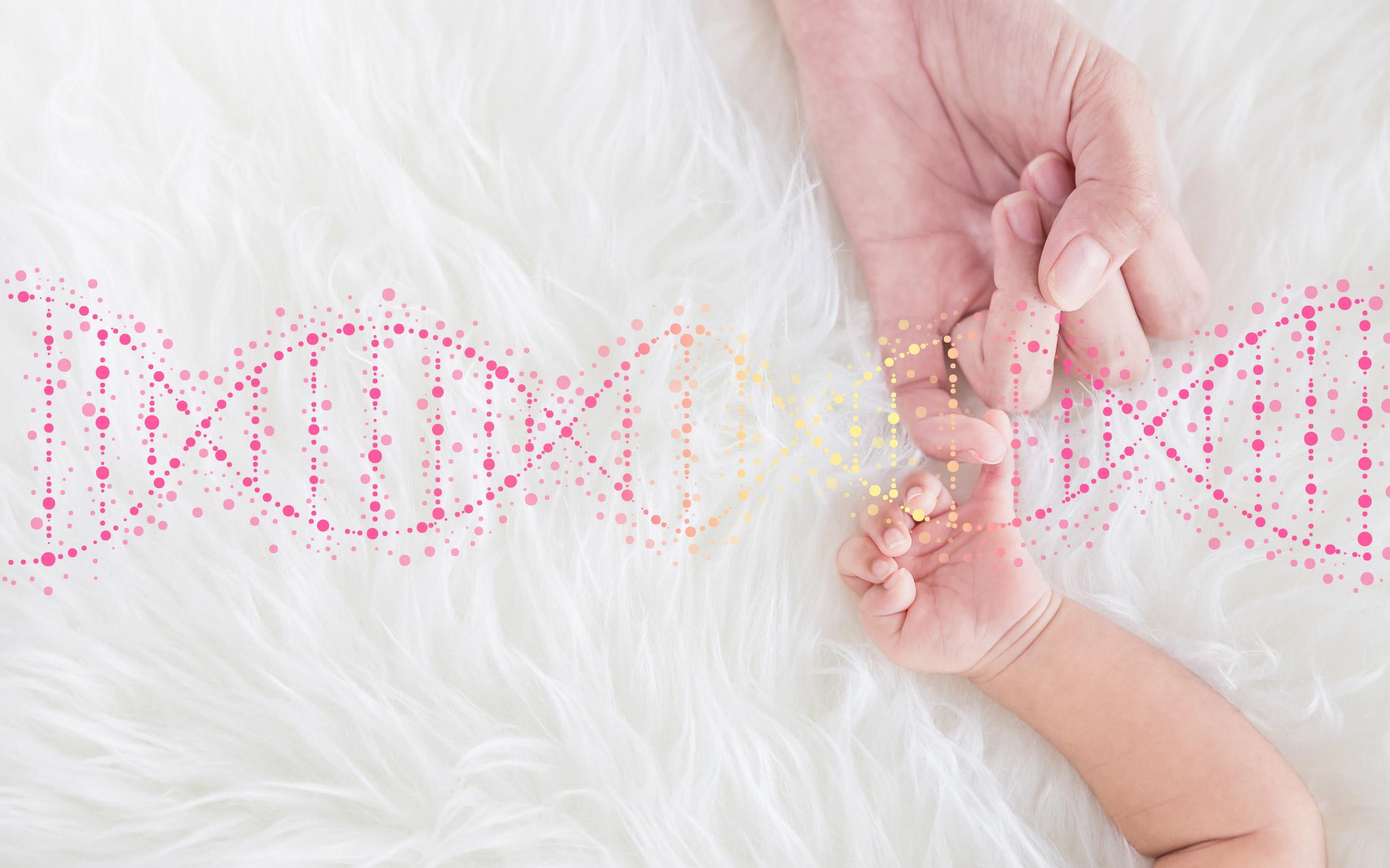 異常 12 番 染色体