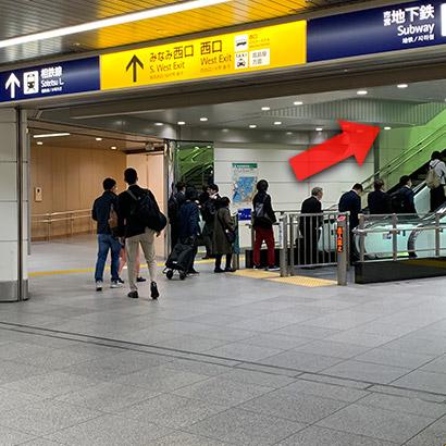 横浜駅からの道のり2