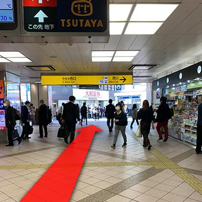 横浜駅からの道のり3