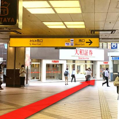 横浜駅からの道のり4