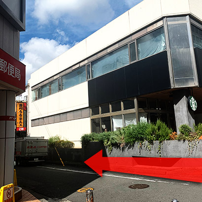 横浜駅からの道のり8