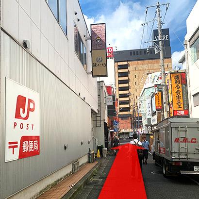 横浜駅からの道のり9